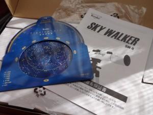 sky-walker4